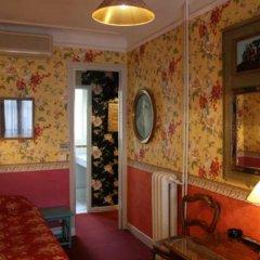 Отель Hôtel De Nice в номере фото 2