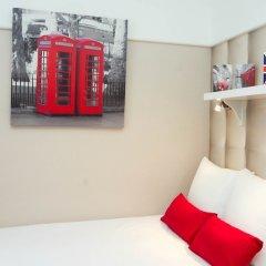 Qualys Le Londres Hotel Et Appartments Сомюр детские мероприятия