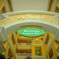 Siri Heritage Bangkok Hotel сауна