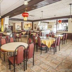 Отель Comfort Inn & Suites Downtown Edmonton питание фото 3