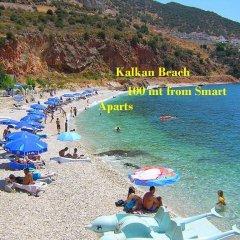 Отель Smart Aparts пляж