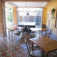 Гостиница Уютное в Сочи отзывы, цены и фото номеров - забронировать гостиницу Уютное онлайн питание фото 2