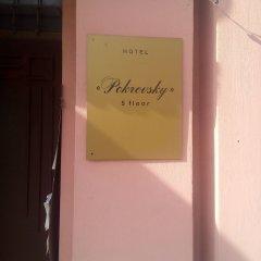 Гостиница Pokrovsky Украина, Киев - отзывы, цены и фото номеров - забронировать гостиницу Pokrovsky онлайн ванная фото 9