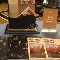 Отель Chateau Star River Pudong Shanghai Китай, Шанхай - отзывы, цены и фото номеров - забронировать отель Chateau Star River Pudong Shanghai онлайн удобства в номере