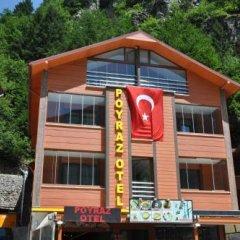 Poyraz Hotel Турция, Узунгёль - 1 отзыв об отеле, цены и фото номеров - забронировать отель Poyraz Hotel онлайн фото 2