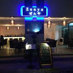 Отель Zenya Inn Бангкок