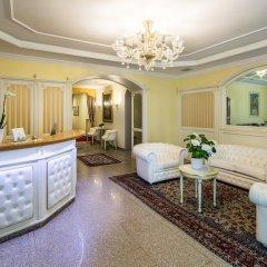 Отель Windsor Италия, Меран - отзывы, цены и фото номеров - забронировать отель Windsor онлайн спа фото 2