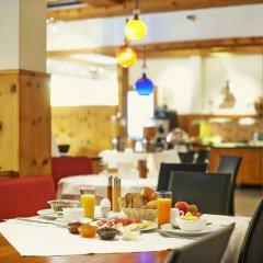 Отель Sorell Hotel Sonnental Швейцария, Дюбендорф - 1 отзыв об отеле, цены и фото номеров - забронировать отель Sorell Hotel Sonnental онлайн питание