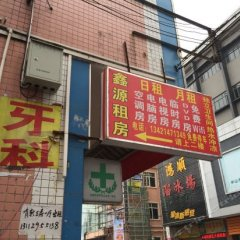 Xinyuan Hostel