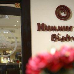 Отель Leonardo Hotel Budapest Венгрия, Будапешт - 1 отзыв об отеле, цены и фото номеров - забронировать отель Leonardo Hotel Budapest онлайн спа