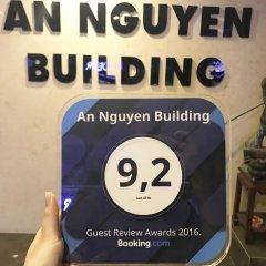 Отель An Nguyen Building банкомат