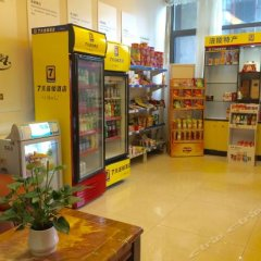 Отель 7 Days Inn Chongqing Fuling Nanmenshan Walk Street Branch развлечения