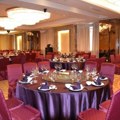 Windsor Park Hotel Kunshan фото 2