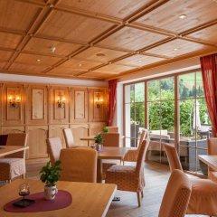 Отель Alphotel Tyrol Рачинес-Ратскингс гостиничный бар