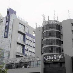 Отель Shenzhen Futian Dynasty Hotel Китай, Шэньчжэнь - отзывы, цены и фото номеров - забронировать отель Shenzhen Futian Dynasty Hotel онлайн фото 4