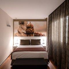 Отель Catalonia La Pedrera комната для гостей фото 2