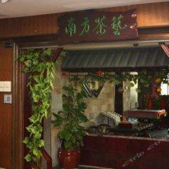 Отель South Union Hotel Китай, Шэньчжэнь - отзывы, цены и фото номеров - забронировать отель South Union Hotel онлайн спа фото 2
