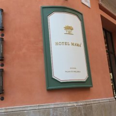 Отель Mama Испания, Пальма-де-Майорка - 1 отзыв об отеле, цены и фото номеров - забронировать отель Mama онлайн удобства в номере фото 2