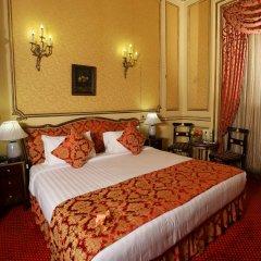 Paradise Inn Le Metropole Hotel комната для гостей фото 2