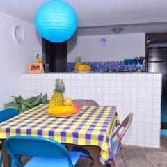 Отель Casa Hotel Jardin Azul Колумбия, Кали - отзывы, цены и фото номеров - забронировать отель Casa Hotel Jardin Azul онлайн питание фото 3