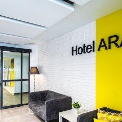 Start Hotel Aramis детские мероприятия фото 3
