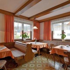 Отель Gästehaus Sillaber-Gertraud Nuck Австрия, Зёлль - отзывы, цены и фото номеров - забронировать отель Gästehaus Sillaber-Gertraud Nuck онлайн гостиничный бар