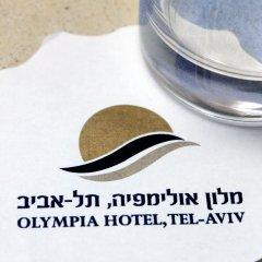 Отель Olympia Номер Премиум с разными типами кроватей фото 6