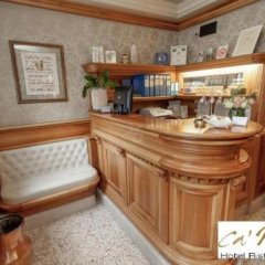 Отель Ca' Nova Италия, Маргера - отзывы, цены и фото номеров - забронировать отель Ca' Nova онлайн фото 5