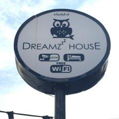 Отель Dreamz House Boutique Пхукет развлечения