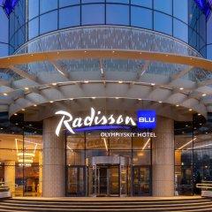 Radisson Blu Olympiyskiy Hotel Москва вид на фасад фото 3
