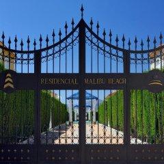 Отель Malibu Beach Испания, Олива - отзывы, цены и фото номеров - забронировать отель Malibu Beach онлайн балкон