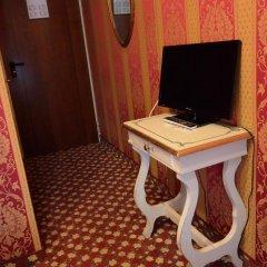 Отель Ve.N.I.Ce. Cera Ca' Belle Arti Италия, Венеция - отзывы, цены и фото номеров - забронировать отель Ve.N.I.Ce. Cera Ca' Belle Arti онлайн удобства в номере фото 2