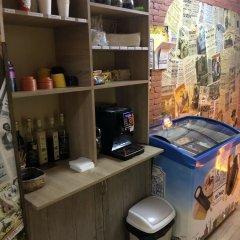 Гостиница Skarbek's Украина, Львов - отзывы, цены и фото номеров - забронировать гостиницу Skarbek's онлайн развлечения