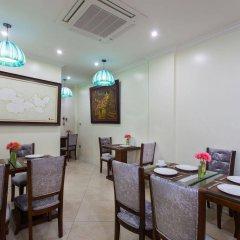 Отель Hanoi Bella Rosa Suite Hotel Вьетнам, Ханой - отзывы, цены и фото номеров - забронировать отель Hanoi Bella Rosa Suite Hotel онлайн питание фото 2