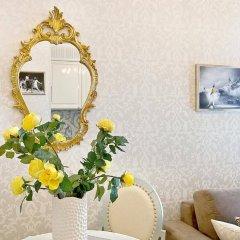 Апартаменты Beach & Beatles Apartments Одесса питание