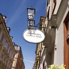 Отель Scandic Gamla Stan Стокгольм фото 4