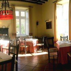 Hotel Casona El Arral питание