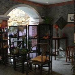 Отель Shanghai Naza Place Youth Hostel Китай, Шанхай - отзывы, цены и фото номеров - забронировать отель Shanghai Naza Place Youth Hostel онлайн развлечения
