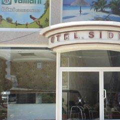 Side Турция, Ван - отзывы, цены и фото номеров - забронировать отель Side онлайн фото 3