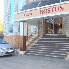Гостиница Club Hotel Boston в Брянске 2 отзыва об отеле, цены и фото номеров - забронировать гостиницу Club Hotel Boston онлайн Брянск городской автобус