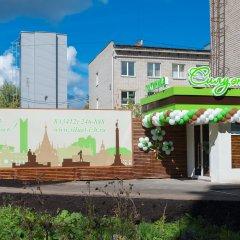 Гостиница Силуэт фото 2