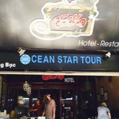 Gecko Hotel городской автобус