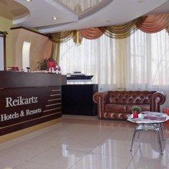 Гостиница Reikartz Ривер Николаев интерьер отеля