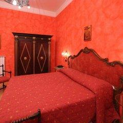 Hotel Berna комната для гостей фото 5