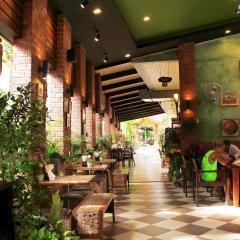 Baan Sailom Hotel Phuket питание