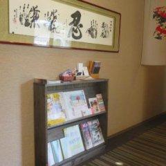 Отель Guest House Nakaima Япония, Хаката - отзывы, цены и фото номеров - забронировать отель Guest House Nakaima онлайн интерьер отеля фото 3