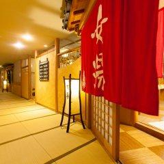 Отель Yamabiko Ryokan Минамиогуни интерьер отеля