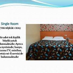 Turkuaz Hotel Гебзе помещение для мероприятий