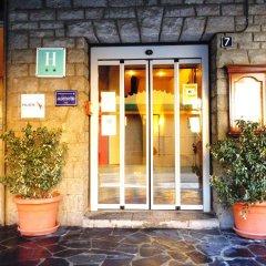 Отель Husa Urogallo Испания, Вьельа Э Михаран - отзывы, цены и фото номеров - забронировать отель Husa Urogallo онлайн фото 6
