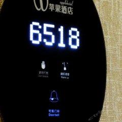 Отель Four Seasons Apple Hotel (Beijing Wanda Plaza) Китай, Пекин - отзывы, цены и фото номеров - забронировать отель Four Seasons Apple Hotel (Beijing Wanda Plaza) онлайн городской автобус